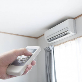intrastruct-air-conditioning